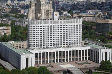 Кабардино-Балкария из федерального бюджета получит более 414 миллионов рублей на льготы по оплате ЖКУ