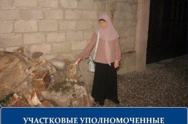 Из сумки женщины было изъято 13 доз «соли».