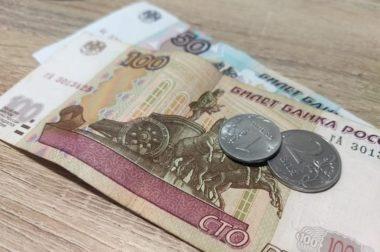 КБР в конце рейтинга регионов России по количеству ипотек