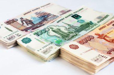 Жители КБР получат более 11,4 млрд рублей социальных выплат в 2020 году