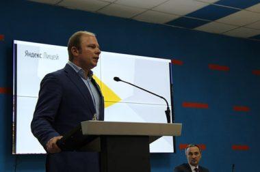 """Первый в Кабардино-Балкарии образовательный проект """"Яндекс. Лицей"""" запустили в Нальчике для будущих элитных программистов"""