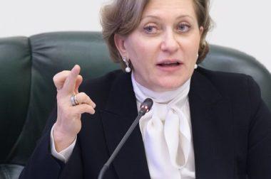 Попова призвала ужесточить ограничения по COVID-19 в КБР и ряде других регионов