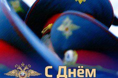 Глава КБР поздравил полицейских с профессиональным праздником