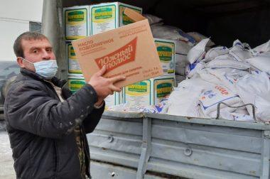 Продуктовая помощь жителям района