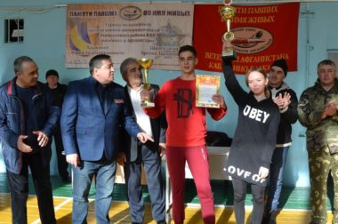 «Афганцы» провели турнир в Тырныаузе в память о погибших товарищах