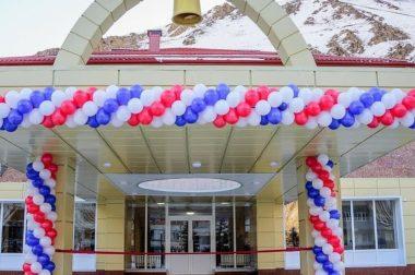 В Тырныаузе открыли Детскую школу искусств