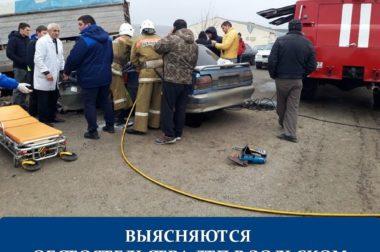 Авария в Зольском районе