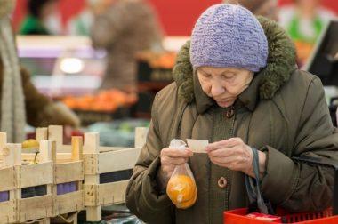 Продовольственные сертификаты для малоимущих