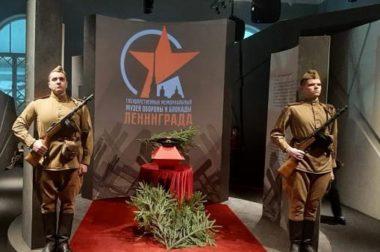 Найдены останки пилота, родом из Прохладного, погибшего в воздушном бою в Прибалтике
