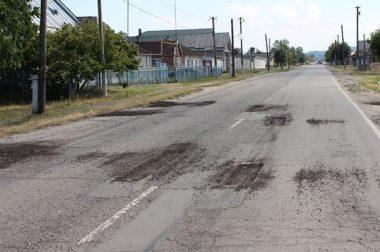 В КБР чиновника наказали за плохую дорогу в селе