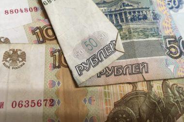 В КБР суд заменил главбуху райбольницы реальный срок условным за хищение 39 млн руб