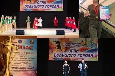 Дети из Нижнего Куркужина отличились на всероссийском фестивале