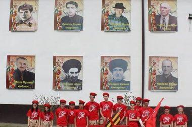 На фасаде куба-табинской школы разместили портреты ветеранов войны