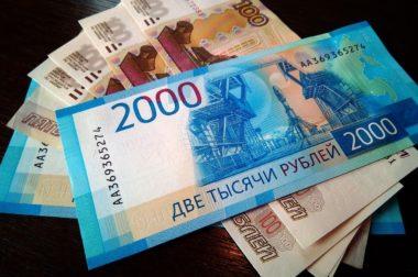 В КБР начальник ОМВД оштрафован на 2 млн рублей за вымогательство взятки