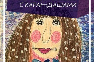 Картины юных авторов украсят исторический центр Нальчика