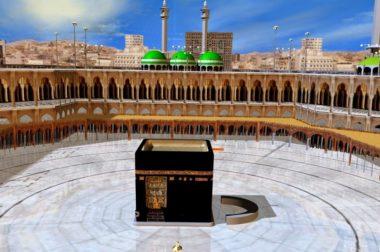 Саудовская Аравия вновь отменила разрешение на въезд в страну для паломников из других стран