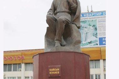 День памяти Кайсына Кулиева