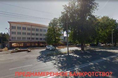 На торги выставили имущество производителя бумажной тары в КБР
