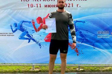 Александр Добренький успешно выступил в Брянске