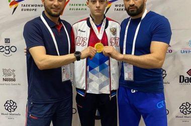 Идар Багов завоевал путевку на Первенство Европы по тхэквондо