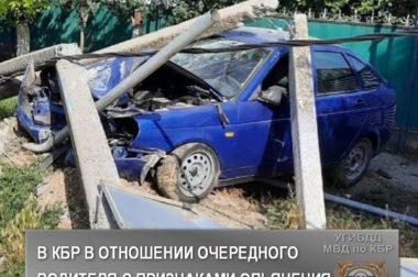 Пьяный водитель совершил ДТП
