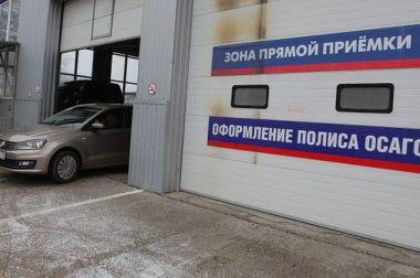 На Кавказе больше всего мошенничеств с ОСАГО