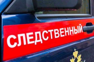 СК возбудил два уголовных дела после перестрелки в Кабардино-Балкарии