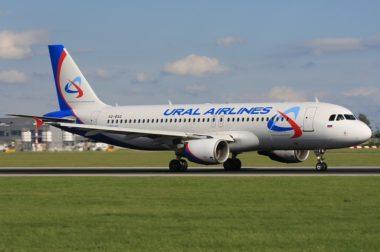 «Уральские авиалинии» запускают рейсы из Нальчика в Ереван