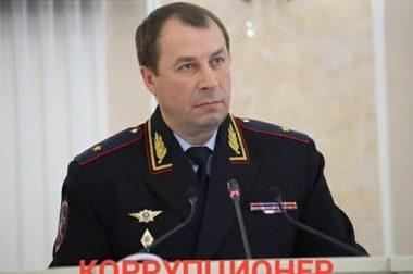 Глава МВД Ставрополья лишился должности после скандала со взяткой в ГИБДД