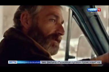 Режиссер из КБР Кира Коваленко получила гран-при программы «Особый взгляд» в Каннах
