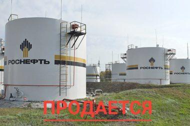 ПАО «Роснефть»- Кабардино-Балкарская топливная компания» – банкрот