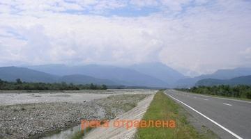 В Северной Осетии река Ардон, которая впадает в Терек, загрязнена ядовитыми отходами