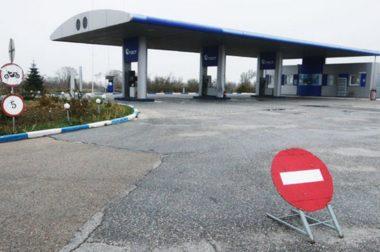 Shell предупредила о риске банкротства для части АЗС в России. Сети заправок уже 8 месяцев работают в убыток.