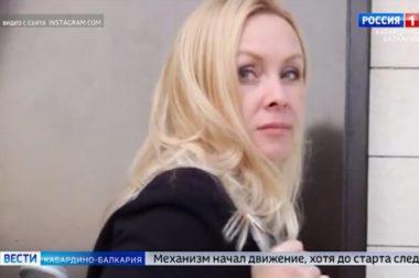 В Эльбрусском районе завершили расследование уголовного дела по факту смерти туристки.