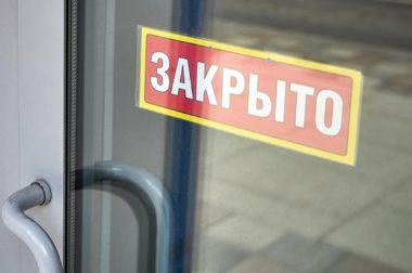 В Кабардино-Балкарии непривитых сотрудников будут отстранять от работы